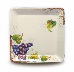 Antipasti Square Platter