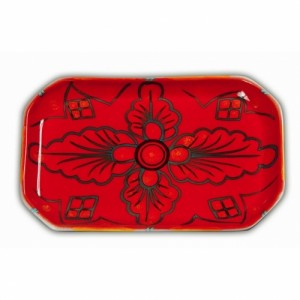 Tramonto Small Rectangular Tray