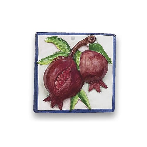 3-D Tile - Pomegranate